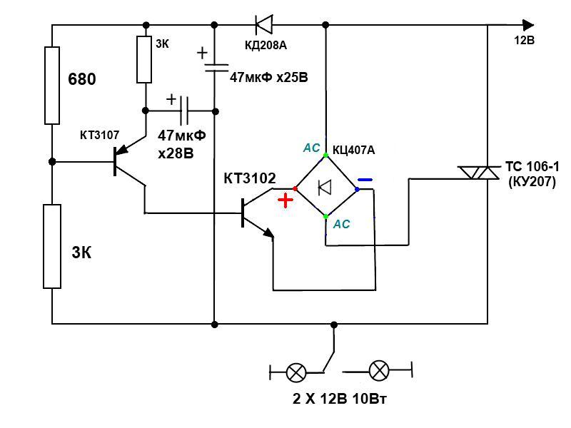Схеме электронного реле